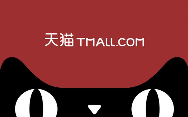 App mua hàng hiệu chính hãng trên Tmall